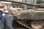 Спутник_Реакция не пройдет!. Москва, август 1991 года