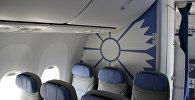 Авиакомпания Белавиа представила первый Boeing 737-800