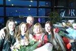Александра Герасименя вместе со своей семьей