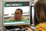 Портал BaltNews.ee временно прекращает свою работу.