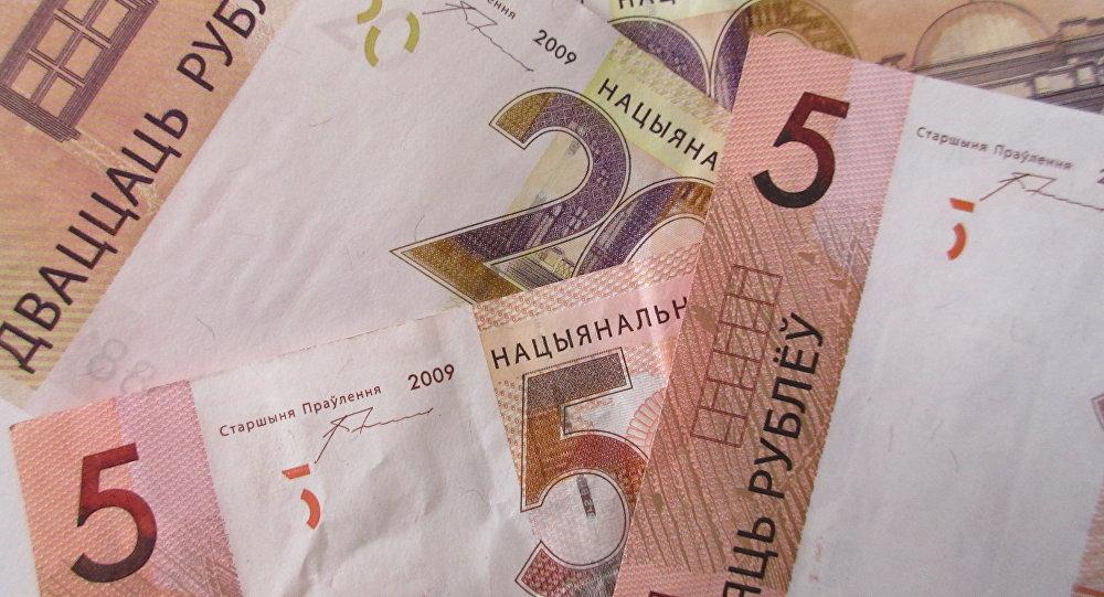 Белстат: заработной платы бюджетников зимой уменьшились на7,7%