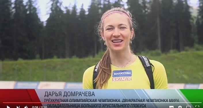 Зайцева иГросс выступят в«Гонке легенд-2016»