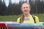 Кадр из видеоприглашения Дарьи Домрачевой на Гонку легенд