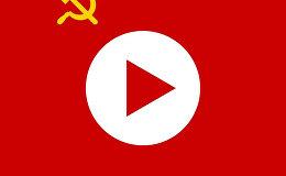 Покупательная способность средней зарплаты и пенсии в СССР и сейчас