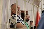 Владимир Япринцев в зале суда