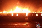 Пожар в Слуцке