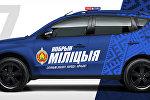 Вариант покраски автомобиля МВД