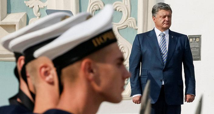 Неизвестные включили гимн Украины воккупированном Донецке