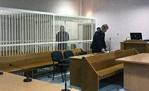 Шереверя перед началом судебного заседания
