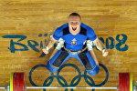 Призер Олимпиады-2008 белорусский тяжелоатлет Андрей Рыбаков