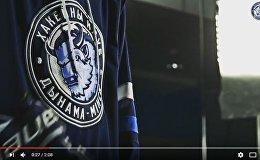 Кадр из бэкстейджа промо ролика хоккейного Динамо-Минск