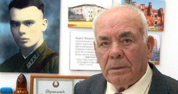 Ушел из жизни последний участник обороны Брестской крепости Борис Фаерштейн