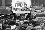 Массовый митинг рабочих в Минске