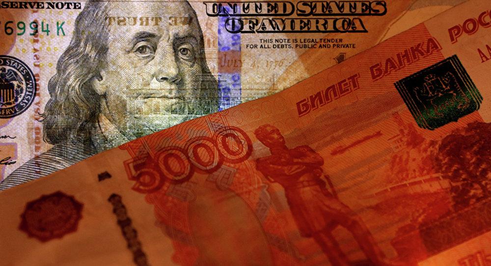 Белорусский руб. снизился ктрем основным валютам