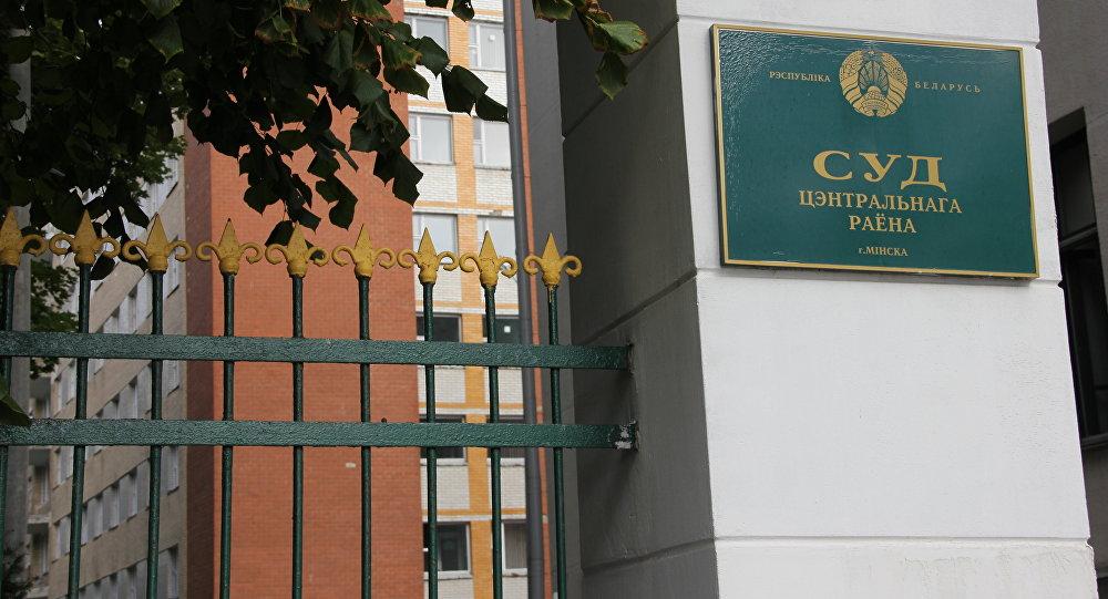 ВМинске подростка судят занападение насотрудника ОМОН