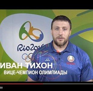 Кадр из видеообращения Ивана Тихона