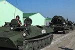 Начало внезапной проверки боеготовности вооруженных сил РФ