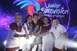Песня Александра Миненка для детского Евровидения