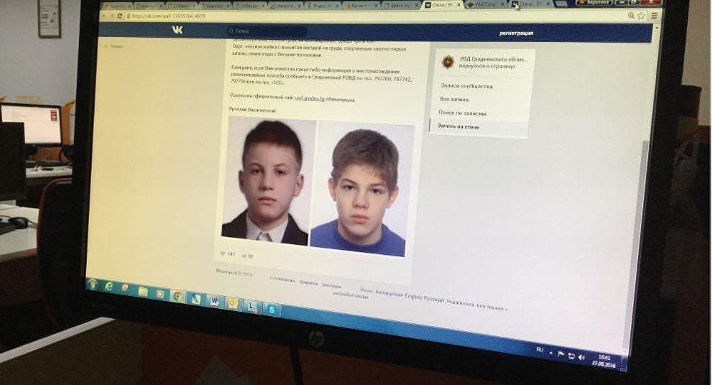 Двое молодых людей пропали изинтерната вГродненском районе