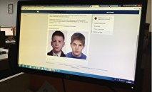 ГУВД Гродно просит помочь в поиске сбежавших девятиклассников