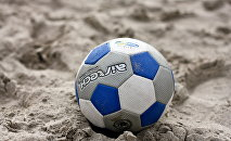 Мяч на пляже