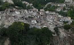 СПУТНИК_Последствия разрушительного землетрясения в Италии. Съемка с воздуха