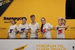 Представитель Беларуси на детском Евровидении-2016 Александр Миненок и шоу-балет Сенсация