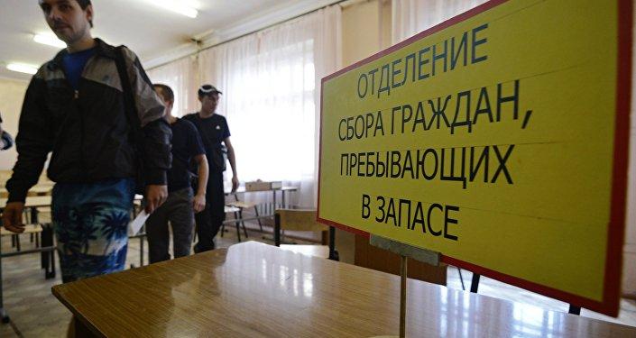Минобороны республики Белоруссии задва дня призвало иззапаса около 1500 человек