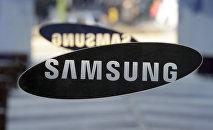 Логотип компании Samsung