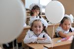 Начало учебного года в школах