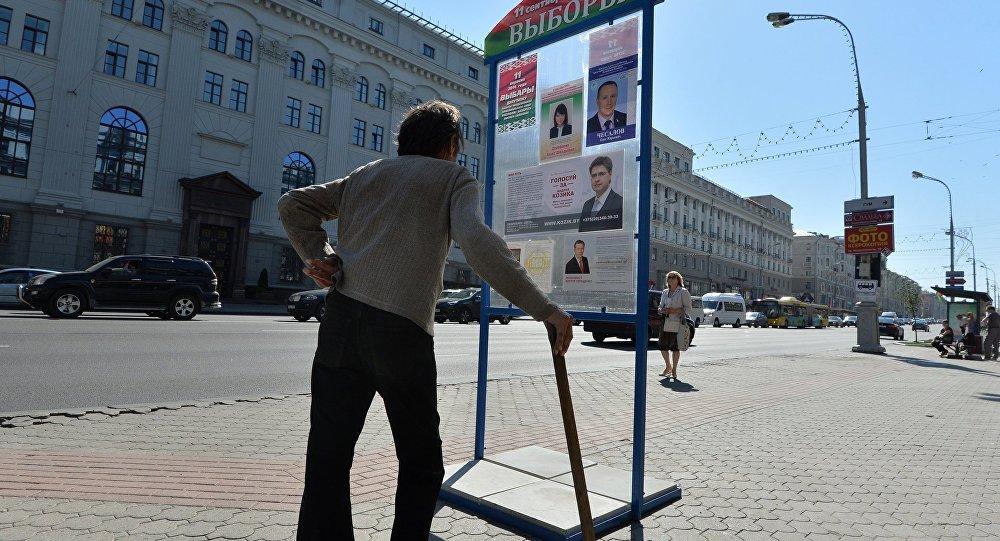 Наблюдатели отСНГ подчеркнули открытую конкуренцию навыборах в Республики Беларусь