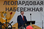 Церемония открытия Леопардовой набережной в районе бухты Патрокл во Владивостоке