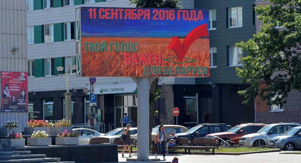 Свыборов впарламент снимались 30 претендентов