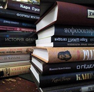 Книги в магазине Логвінаў