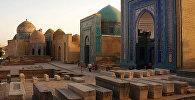 Шахи Зинда — памятник средневековой архитектуры в Самарканде. Узбекистан