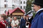 День города в Минске