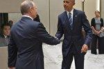 Президент РФ Владимир Путин (слева) и президент США Барак Обама