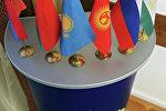 Рабочая встреча высших должностных лиц  ОДКБ