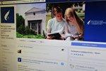 Группа БГУ в Facebook