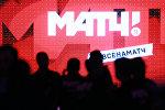 В студии телеканала Матч ТВ