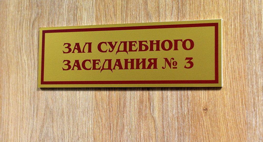 Бывшему боссу вагоностроительного завода изМогилева дали 11 лет