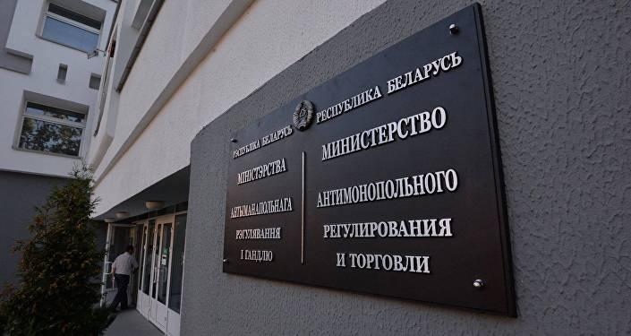 Народные избранники получили неменее 200 обращений «за» белорусскоязычные этикетки