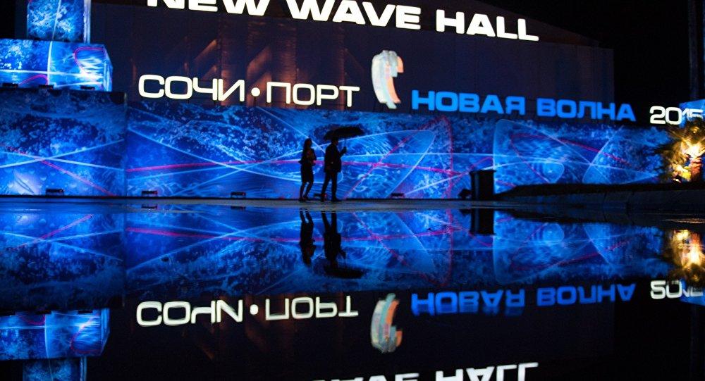 Международный конкурс молодых исполнителей популярной музыки Новая Волна 2015