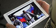 Беларус вынес сцяг РФ на знак падтрымкі спартоўцаў