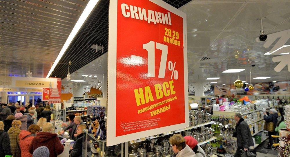 Дзень распродажу ў Мінску