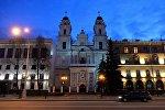 Минский архикафедральный костел Пресвятой Девы Марии