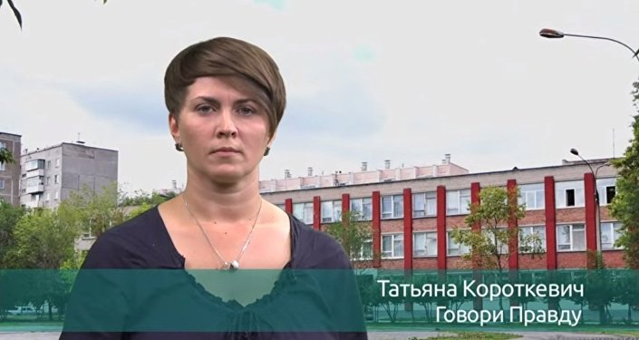 Таццяна Караткевіч