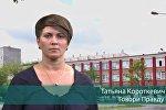 Татьяна Короткевич выступает на онлайн-платформе Еpramova.org