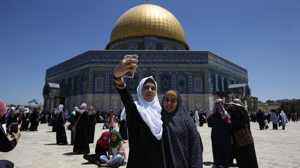 Поздравления с обрезанием у мусульман