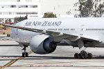 Самолет Air New Zealand
